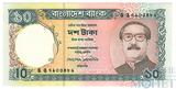 10 така, 1996 г., Бангладеш