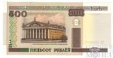500 рублей, 2011 г., Беларусь