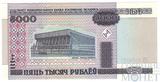 5000 рублей, 2011 г., Беларусь