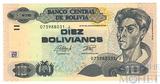 10 боливиано, 1986 г., Боливия
