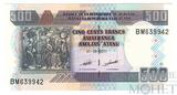 500 франков, 2011 г., Бурунди