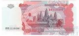 500 ралс, 2004(2014) гг.., Камбоджа