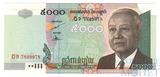 5000 ралс, 2007 г., Камбоджа