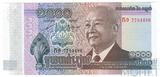 1000 ралс, 2012 г., Камбоджа