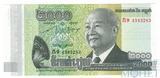 2000 ралс, 2013 г., Камбоджа