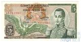5 песо, 1979 г., Колумбия