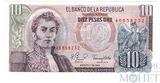 10 песо, 1980 г., Колумбия