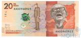 20000 песо, 2016 г., Колумбия