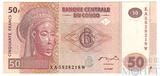 50 франков, 2007 г., Конго