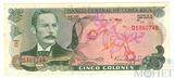 5 колон, 1970 г.. Коста-Рика