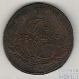 5 копеек 1767 г., ЕМ