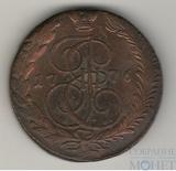5 копеек 1776 г., ЕМ