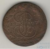5 копеек 1777 г., ЕМ