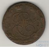 5 копеек 1783 г., ЕМ