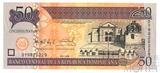 50 песо, 2008 г., Доминикана