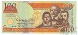 100 песо, 2012 г., Доминиана