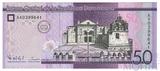 50 песо, 2014 г., Доминикана