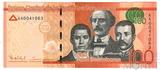 100 песо, 2014 г., Доминиана