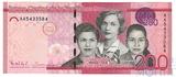 200 песо, 2014 г., Доминикана