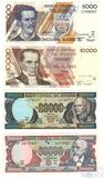 Набор 4 боны (5000,10000, 20000, 50000 сукре), 1999 г., Эквадор