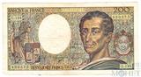 200 франков, 1992 г., Франция