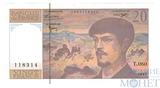 20 франков, 1997 г., Франция