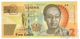 2 седи, 2010 г., Гана