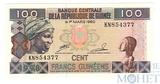 100 франков, 1998 г., Гвинея