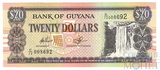 20 долларов, 1996 г., Гвиана