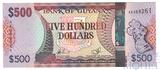 50 долларов, 2011 г., Гвиана