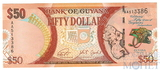 50 долларов, 2016 г., Гвиана