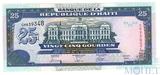 25 гурд, 2006 г.. Гаити