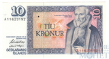 10 крон, 1961 г., Исландия