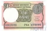 1 рупия, 2016 г., Индия