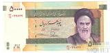 5000 риал, 2014 г., Иран