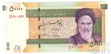 50000 риал, 2015 г., Иран