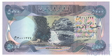 5000 динар, 2003 г., Ирак