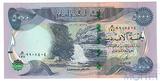5000 динар, 2014 г., Ирак