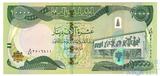 10000 динар, 2014 г., Ирак