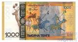 1000 тенге, 2013 г., Казахстан
