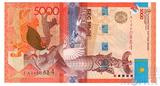 5000 тенге, 2011 г., Казахстан