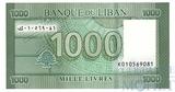 1000 ливр, 2016 г., Ливан