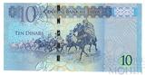 10 динар, 2015 г., Ливия