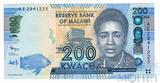 200 квача, 2012 г., Малави