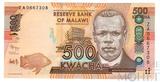 500 квача, 2012 г., Малави