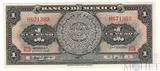 1 песо, 1969 г., Мексика