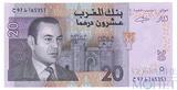 20 дирхем, 2005 г., Марокко