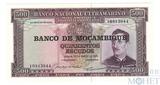50 эскудо, 1976 г., Мозамбик