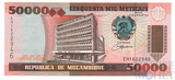 50000 метикал, 1993 г., Мозамбик