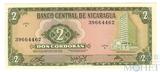 5 кордоба, 1972 г., Никарагуа